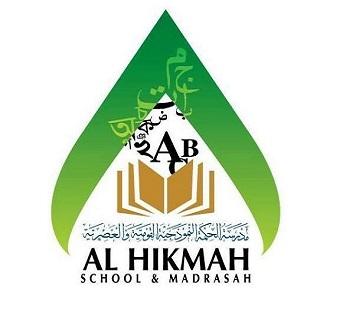 Al-Hikmah Model School