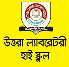 Uttara Laboratory High School