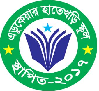 Educare Hatekhori School